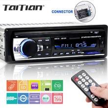 Bluetoothステレオサブウーファー車ラジオ1.din hd 12ボルトインダッシュusb。fmラジオaux入力レシーバーsd mmc mp3オートマルチメディアプレーヤー