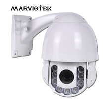 4MP ptz camera 1080P IP Camera outdoor ip66 security video surveillance cameras 10X optical zoom mini ip camera POE optional