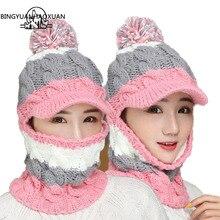 BINGYUANHAOXUAN 2017 Winter Caps Skullies Hats For Women Woolen Scarf Balaclava Mask Gorras Hood Knitted Hat