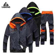 2017 Winter New Men Soccer Football Suits Training Jerseys Sets Women Futbol Pants hooded Jacket Sports Leggings Coat Tracksuits