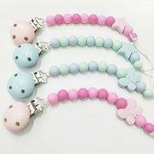 OOTDTY Cute Baby Pacifier Chain Clip Child Bead Silicone Nipple Chains Strap New Holder Newborn Appease Supplies