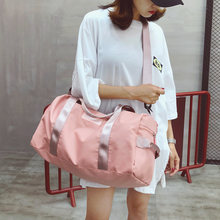 2019 ярко розовые женские спортивные сумки модная Вместительная