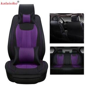 Image 5 - Чехлы kalaisike на сиденья автомобиля, кожаные универсальные чехлы для Suzuki, все модели, grand vitara, vitara, jimny swift, Kizashi, SX4, liana, Стайлинг автомобиля