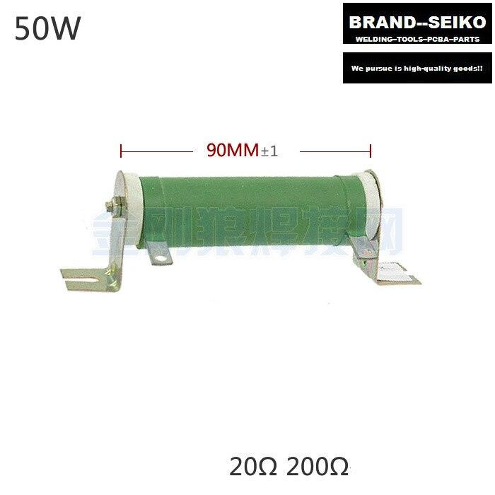 20r 200r 50w окрашена проволочного резистора высокой мощности плазменной резки Широко используемые для обслуживания Аксессуары