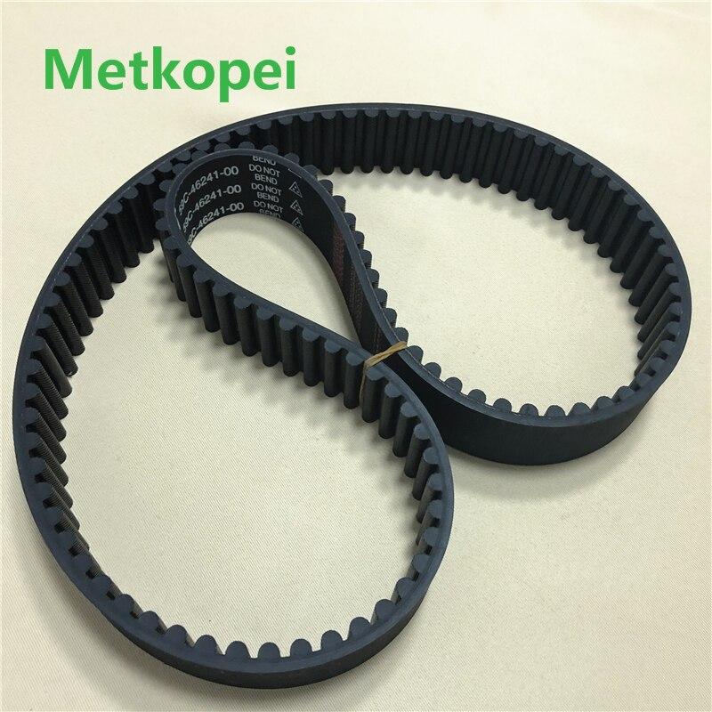 TMAX belt (7)