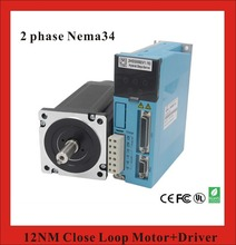 2 phase 12N.m Closed Loop Stepper Servo Motor Driver Kit 86J18156EC-1000+2HSS858H CNC Machine Motor Driver