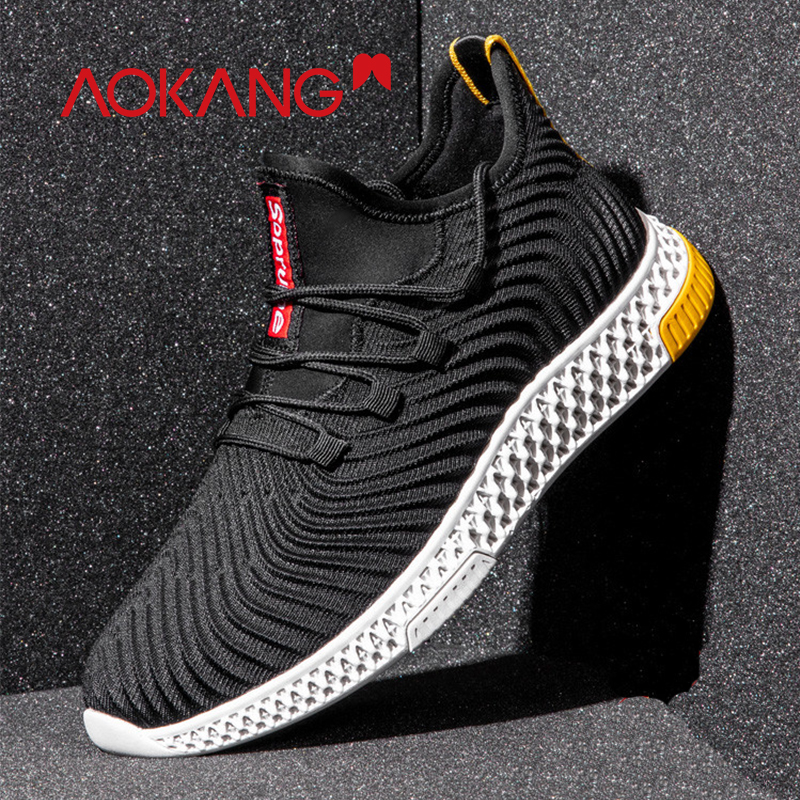 2019 Fashion Trendy Mens Shoes Comfortable Light Breathable Mens Sneakers Run Increase Lace-up Non-slip Mens Casual Shoes Shoes Men's Casual Shoes