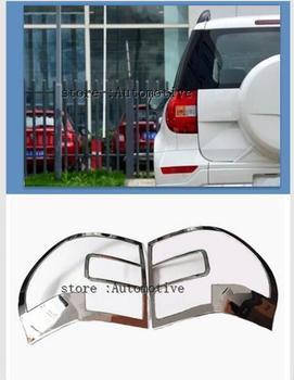 2 pcs ABS 크롬 후면 헤드 라이트 램프 커버 맞는 Skoda Yeti 2013 2014 2015