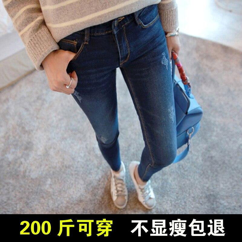2016 Fashion Jeans women large size women pants slim jeans woman tights lady Jeans S XL
