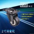 Nrh 9201-50A rueda Universal de poliuretano de ricino rueda del carro fotográfico rueda Universal de caja de música rueda Universal de caja
