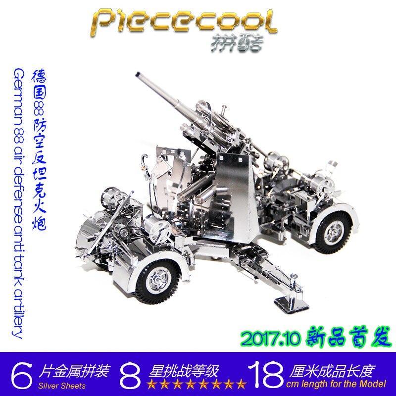 Morceau 3D métal Puzzle allemand 88 défense aérienne anti-char artillerie bricolage Laser découpe Puzzles modèle de Puzzle pour adultes enfants jouets