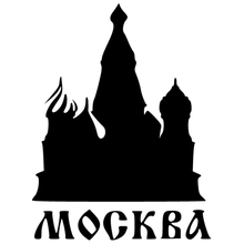 CK2422#15*20cm 20*27cm Moscow funny car sticker vinyl decal silver/black auto stickers for bumper window decorations