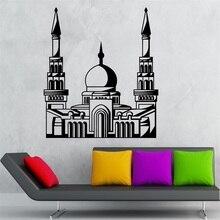 Wall Sticker Vinyl Decal Mosque Architecture Islam Muslim Arabic Decor