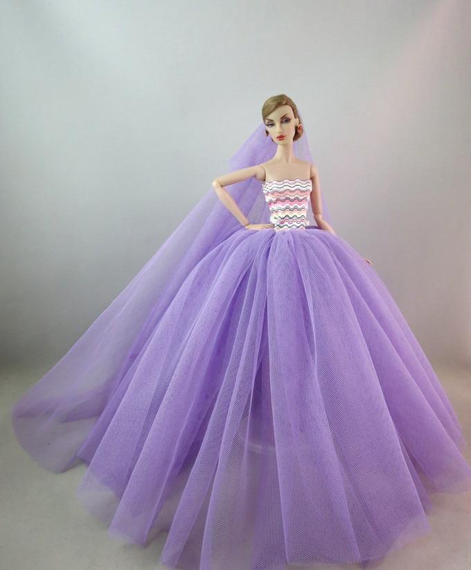 紫色网纱裙