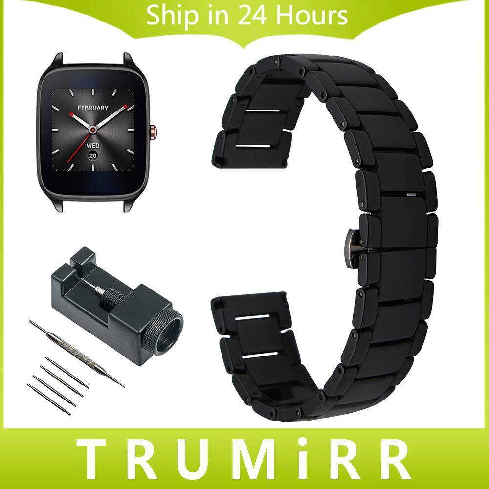 Prix pour 22mm Plein En Céramique Bracelet + Outil pour Asus ZenWatch 1 2 Hommes LG G Watch W100 R W110 Urbane W150 Butterfly Fermoir Bracelet Poignet bande