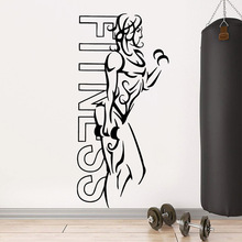 Removable fitness center Wall Sticker Wall Decal Sticker Home Decor For Living Rooms Mural Home Decoration adesivo de parede цена