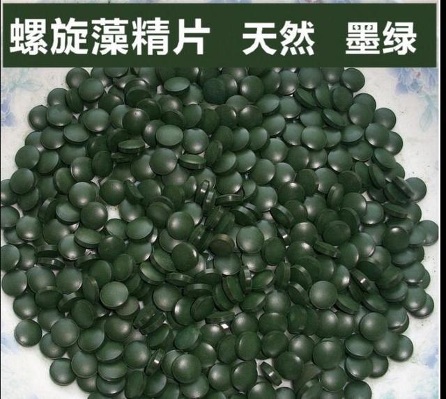 Organic certified natural spirulina tablets 500g multi-vitamin 0.25gx2000pills Anti-Fatigue Loss Weight Health Food