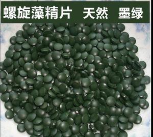 Image 1 - Tabletas de espirulina natural con certificación orgánica, 500g, multivitaminas 0.25gx2000, antifatiga, pérdida de peso, alimentos para la salud