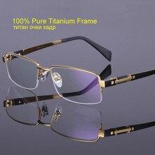 男性の 100% 純粋なチタン老眼鏡ハーフリムレスリーダー + 50 + 75 + 100 + 125 + 150 + 175 + 200 + 225 + 250 + 275 + 300 + 325 + 350 + 375