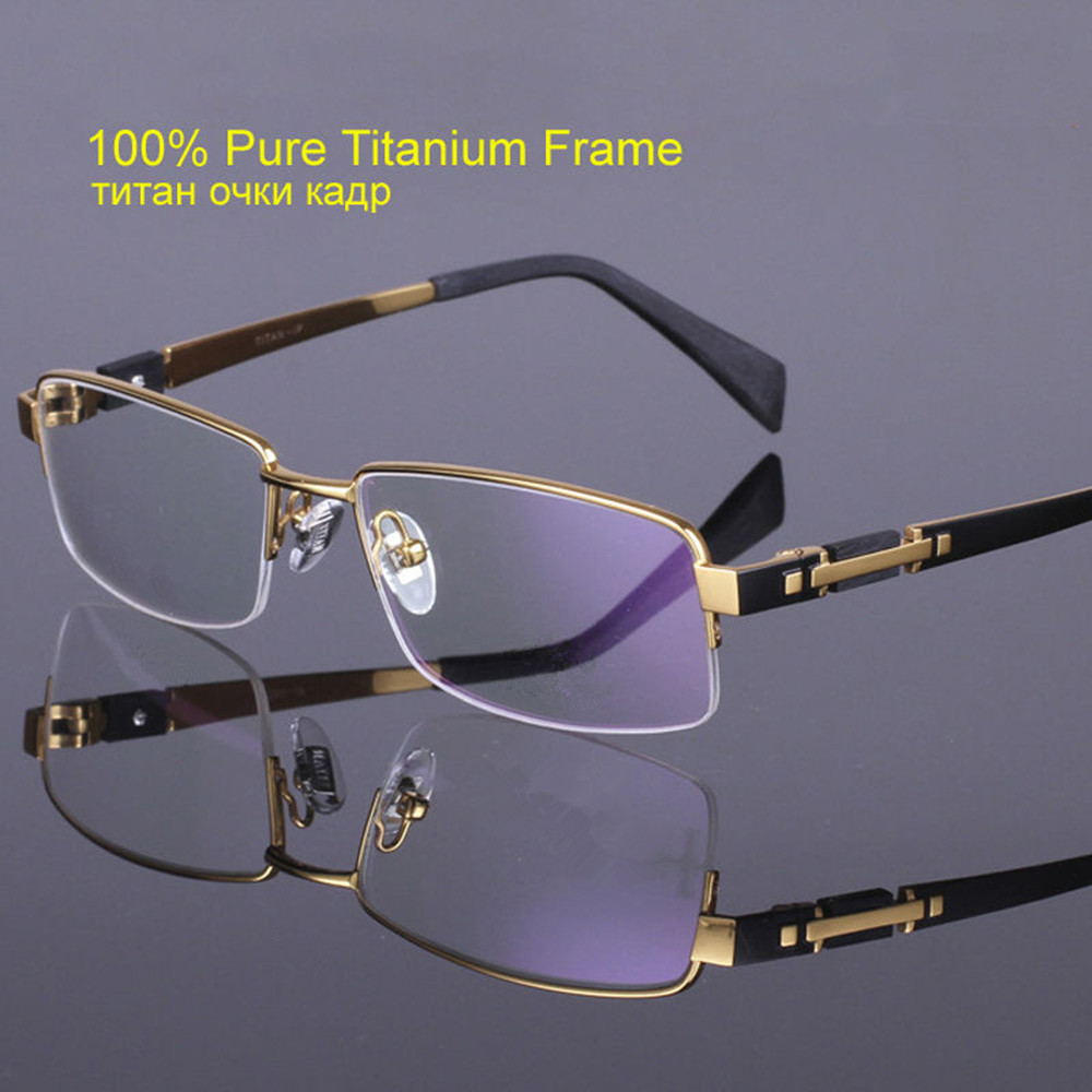 Men's 100% Pure Titanium Reading Glasses Half Rimless Reader +50 +<font><b>75</b></font> +100 +125 +150 +175 +200 +225 +250 +275 +<font><b>300</b></font> +325 +350 +375 image