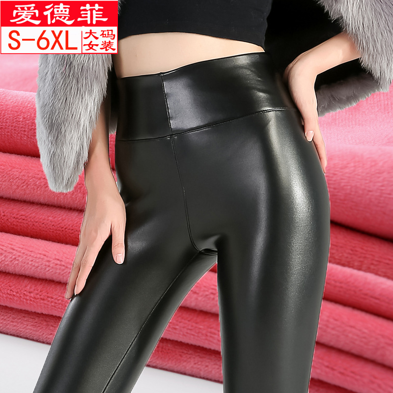 Big Yards Of Leather Pants Women Isn't Crack Of Tall Waist Thickening Super Soft Velvet PU Leather Leggings