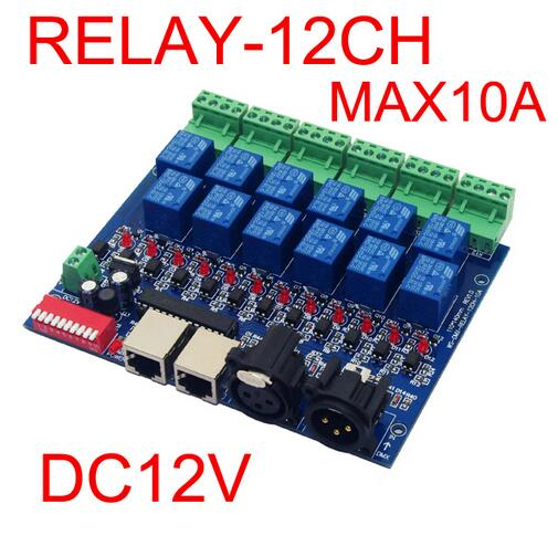 12CH Relay Switch Dmx512 Controller RJ45 XLR, Relay Output, DMX512 Relay Control,12 Way Relay Switch(max 10A) For Led