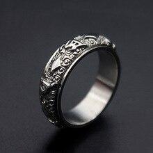 Модный вращающийся этнический Тотем круглый узор кольца серебряный цвет нержавеющая сталь ювелирные изделия для мужчин и женщин подарок высокое качество