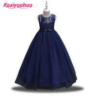 New Flower Girls Party Dress Lace Formal Bridesmaid Wedding Girl Christmas Princess Evening Dresses Ball Gown