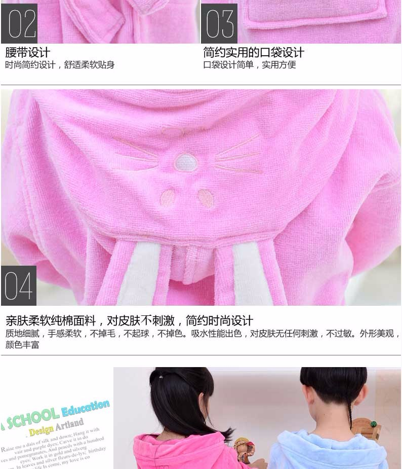 screencapture-detail-tmall-com-item-htm-1457339279625_16