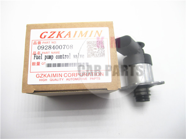 NEW Fuel metering valve Fuel pump control valve Fuel Pump Inlet Metering Valve0 928 400 708 0928400708 FOR AUDI new scv 096710 0130 096710 0062 fuel suction control valve for toyota