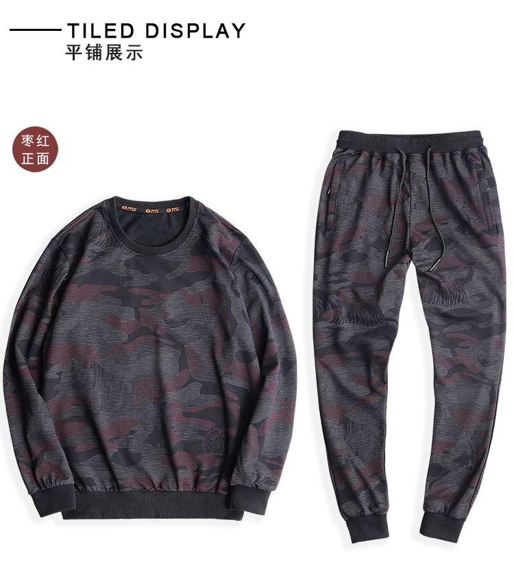 meilleur service 6d169 7789a US $57.21 17% OFF|tracksuit men psg chandal hombre vetement homme  survetement homme Spring men's pullover sweatshirt suits casual jogging  sets-in ...