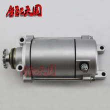 Engine Spare Parts Motorcycle Engine Electric Starter Motor For honda CBT 125 CBT125 125CC стоимость