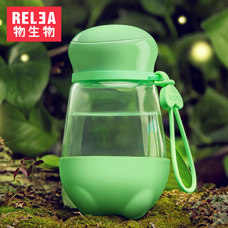 korea cute glass bottle portable water cup fashion coffee tea mug - Kitchen, Dining and Bar