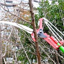Big discount Aluminum head gardening high-altitude scissors garden tools  (scissors + saw +rope without rod )
