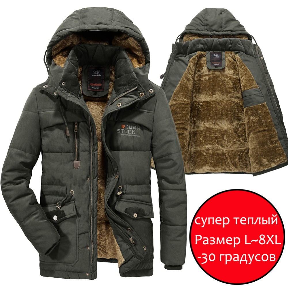 YIHUAHOO Winter Jacket 6XL 7XL 8XL Thick Warm Parka Fleece Fur Hooded Military Coat