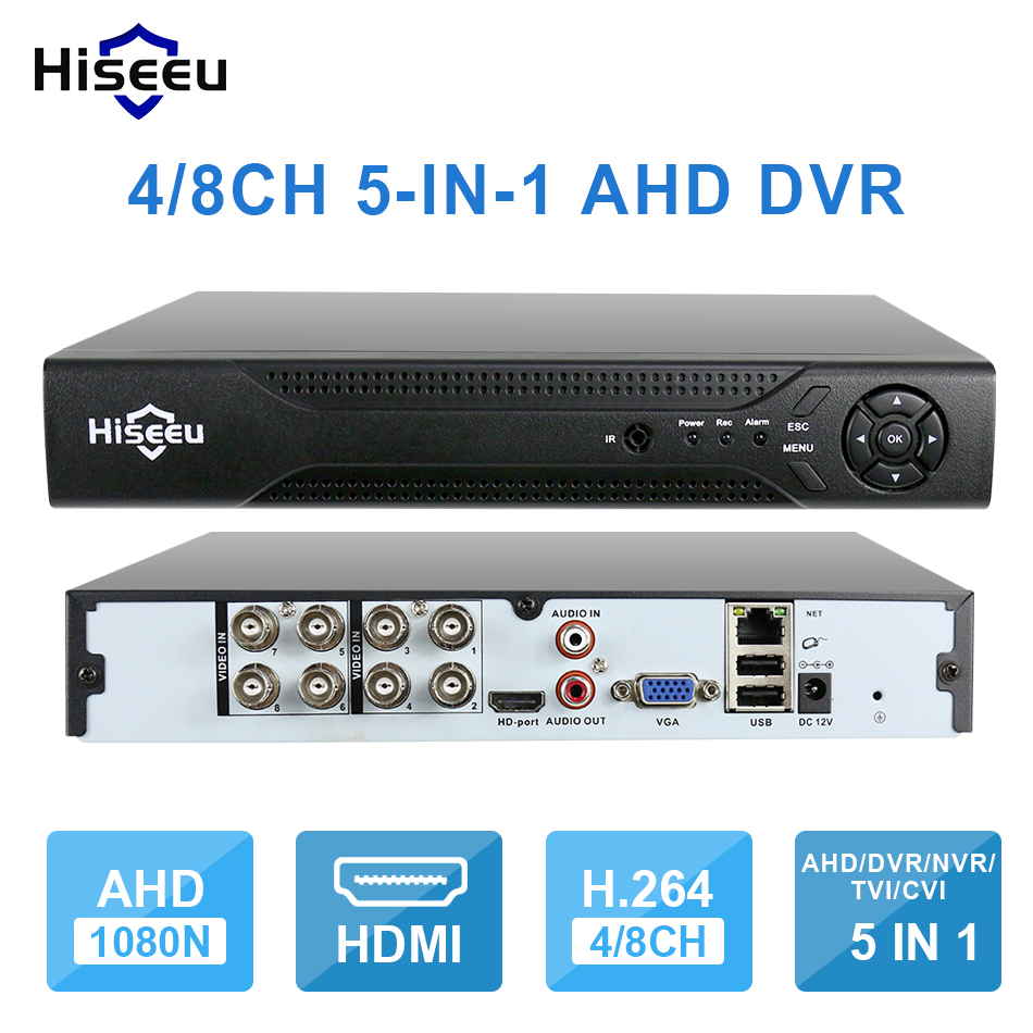 Hiseeu 4CH 960P 8CH 1080P 5 in 1 DVR video recorder for AHD camera analog camera IP camera P2P cctv system DVR H.264 VGA HDMI