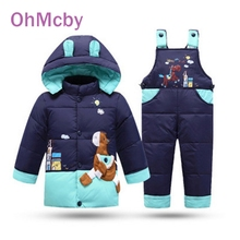 Cartoon Winter Children Clothing Sets Duck Down Jacket Sets Pants-jacket for Baby Girls Winter Hooded Jacket Coat Pony Pattern