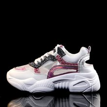 Womens Running Sports Shoes 2019 Baitao Sequin Mesh Hollow Air Permeability Increased Thick-soled Daddy Summer Sneakers