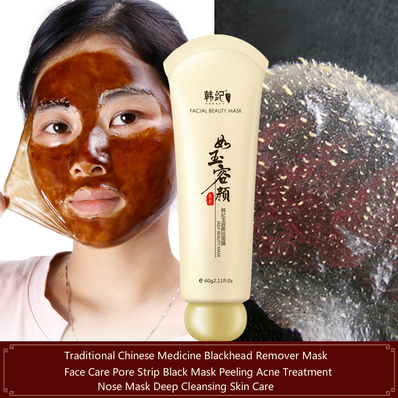 HANKEY Herbs Blackhead Remover Mask Face Care Pore Strip Black Mask Deep Clean Skin Care Peeling Acne Treatment Nose Mask 60g