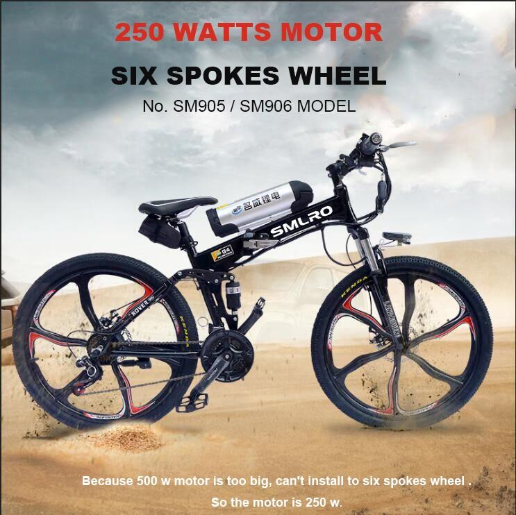 26inch electirc ποδήλατο πλαίσιο αλουμινίου - Ποδηλασία - Φωτογραφία 5