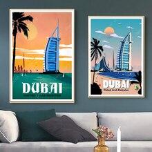 Emiratos Árabes Unidos Dubai viajes AD lienzo pinturas pared Vintage Kraft Posters recubierto pared pegatina decoración del hogar imagen regalo