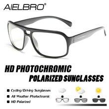 Очки солнцезащитные фотохромные поляризационные uv400 для горных