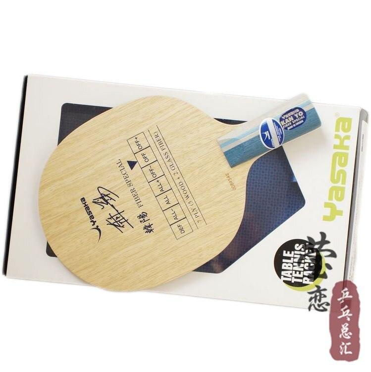 Original Yasaka KANYO KYO table tennis blade cabon blade glass fiber racquet sports table tennis pingpong