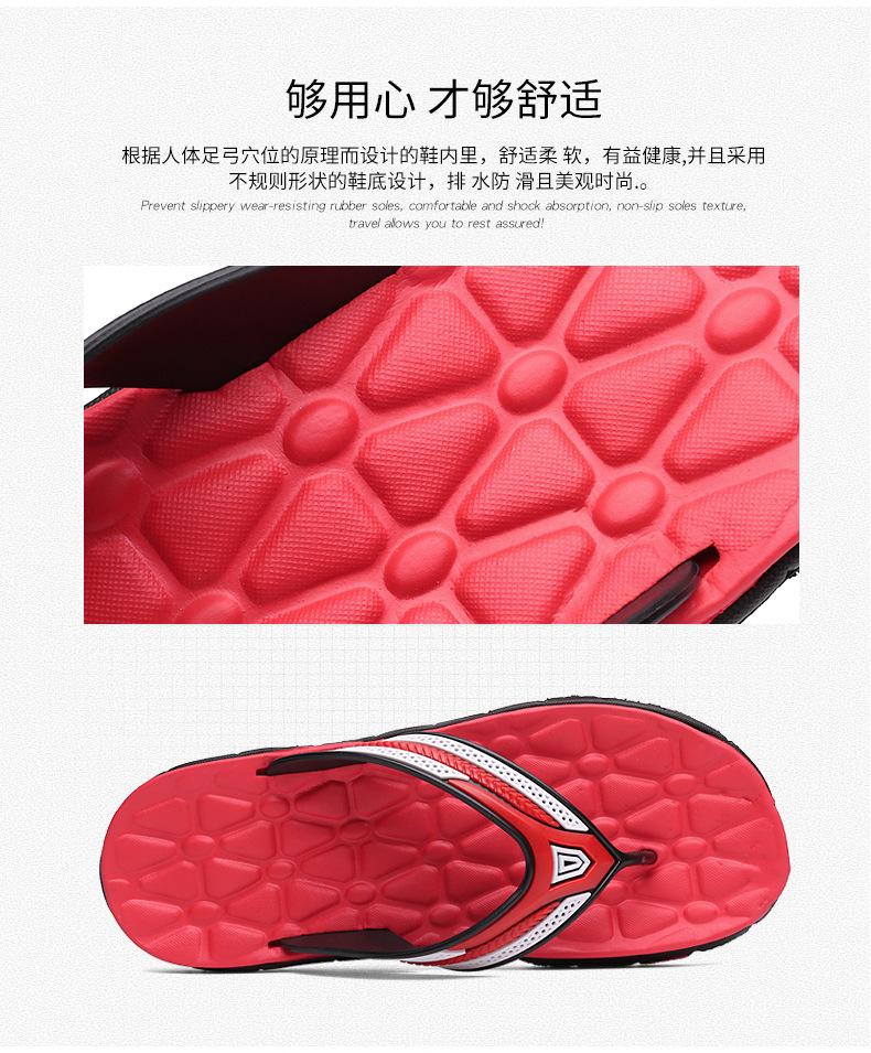 2018 новые летние стиль тапочки для мужчин большой размеры тапочки модные повседневное ванная комната шлепанцы пляжная обувь удобная повседневная обувь