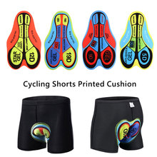 Cycling Shorts Cushion Gel Seat Pads Bike Riding Base Biking Underwear Road Sponge Pad Cyclists Tights Accessories