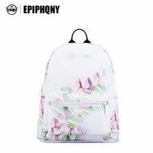 Epiphqny бренд сладкие конфеты печати Bookbags Для женщин мешочек для девочек-подростков Зефир милый рюкзак узор Мори девушка свежий