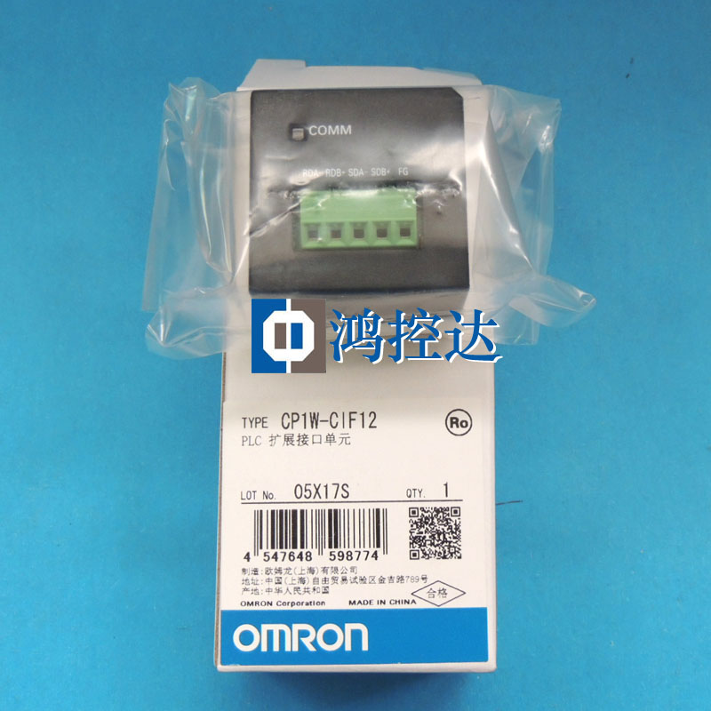 Brand new genuine PLC module CP1W-CIF12 warranty for one yearBrand new genuine PLC module CP1W-CIF12 warranty for one year