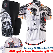 2016  Men skulls Cycling Jersey sets Summer Style Cycling Clothing Sets Breathable MTB Bike Jersey Road Bicycle Shirt TOPS Tight