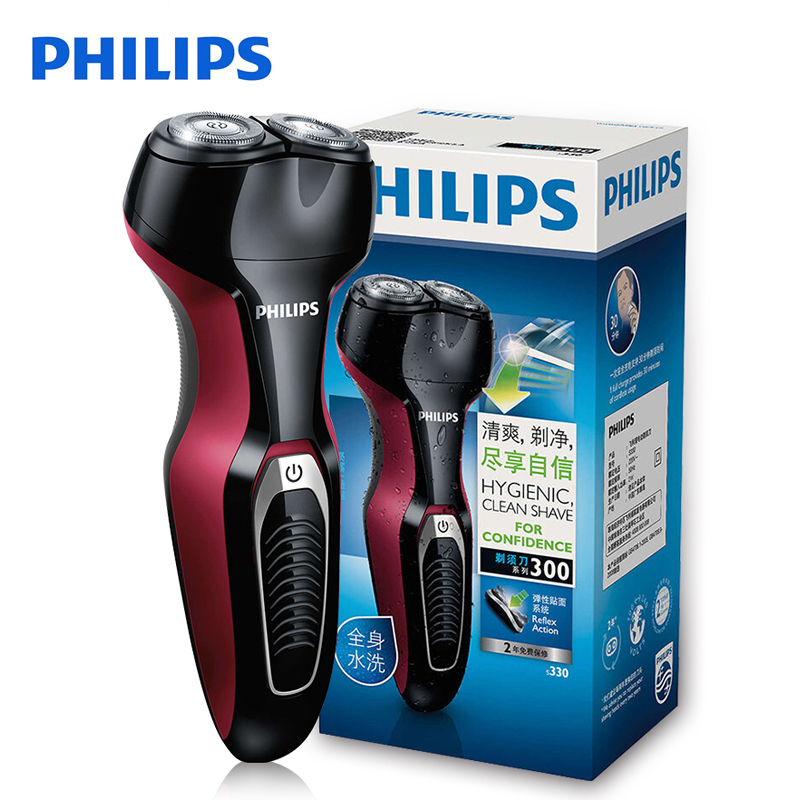 100% Original Philips Electric Shaver S330 Rotary Rechargeable And Waterproof Design For Men With Flexible Veneer System