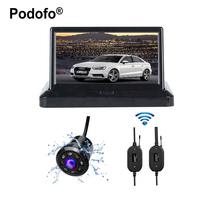 Wireless 5 Car Rear View System Foldable Color LCD Car Reverse Rearview Car Backup Camera